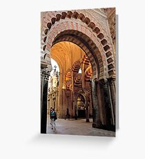 Mezquita Archway Greeting Card
