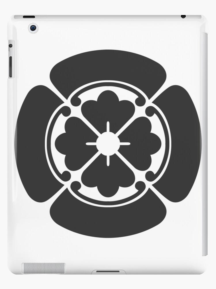 Sakamoto Family Crest Sakamoto Mon Japanese Design Japanese Crest