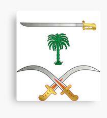 Saudi Arabia Canvas Print