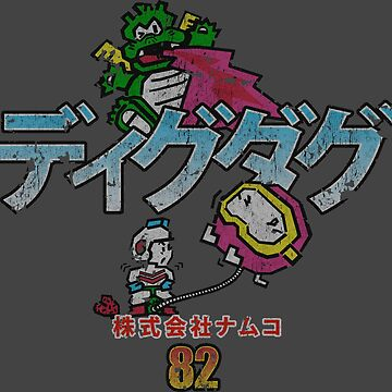 Dig Dug '82 by jacobcdietz
