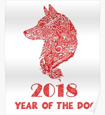 New Year 2018 - Year of the Dog  Poster