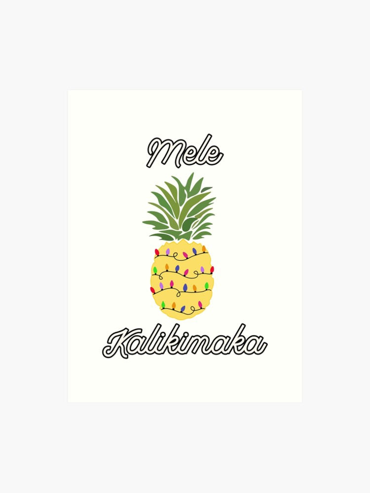 Hawaiian Merry Christmas.Mele Kalikimaka Hawaiian Merry Christmas Vacation Art Print