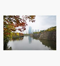 Osaka financial district towers view from Osaka Castle Park in colorful misty autumn scenery art photo print Photographic Print