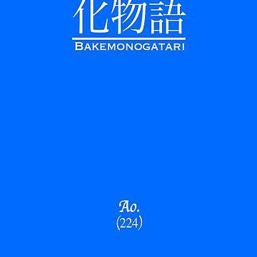 Bakemonogatari, Blue animation  by HikoDesigns
