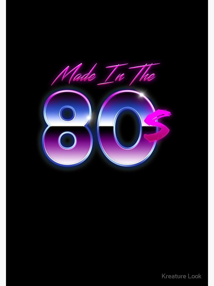 Made in the 80s | 80s theme gift | 80s neon tshirt | rad dad shirt | 80s  dad | retro graphic tee | eighties party | 80s theme party | retro graphic