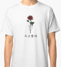 수고했다 You've done Well #RosesForJonghyun Classic T-Shirt