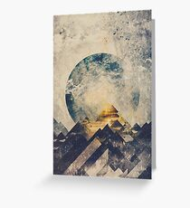 One mountain at a time Greeting Card
