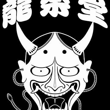 hannya mask  by RYURAKUDO