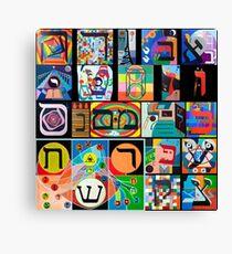 Modern Hebrew Alephbet  Canvas Print