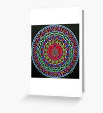 Open Heart Mandala Greeting Card