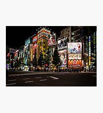 Akihabara Photographic Print