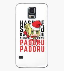 SABER NERO -CHRISTMAS PADORU PADORU Case/Skin for Samsung Galaxy