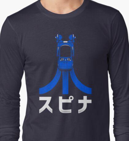 Spinner Purge T-Shirt