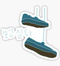 SD-BTS Sticker
