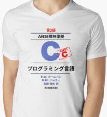 Ansi C Programming Book Japanese Men's V-Neck T-Shirt