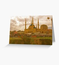 beirut mosque Greeting Card