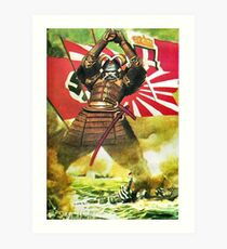 Japanese Propaganda Poster : WW2 World War 2 : WWII  Art Print