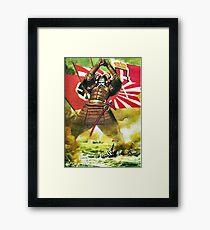Japanese Propaganda Poster : WW2 World War 2 : WWII  Framed Print