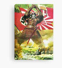 Japanese Propaganda Poster : WW2 World War 2 : WWII  Metal Print
