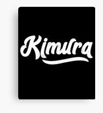 BJJ Kimura BJJ Hug Brazilian Jiu-Jitsu MMA Grappling Canvas Print