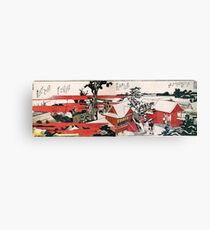 'Red House' by Katsushika Hokusai (Reproduction) Canvas Print