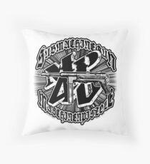 MP 40 Floor Pillow