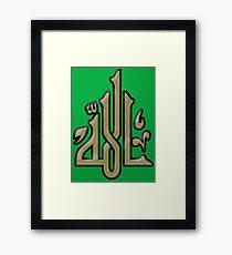 """Calligraphy """"Allah"""" Framed Print"""