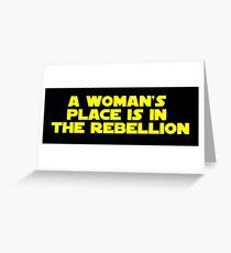 Rebellious Women (yellow, bold) Greeting Card