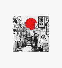 Tokyo Straße Sonnenaufgang Galeriedruck