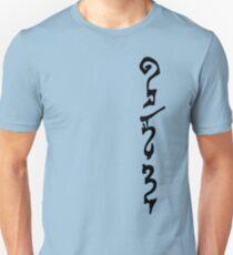 Rata Tafar Tapan - Archaic T-Shirt