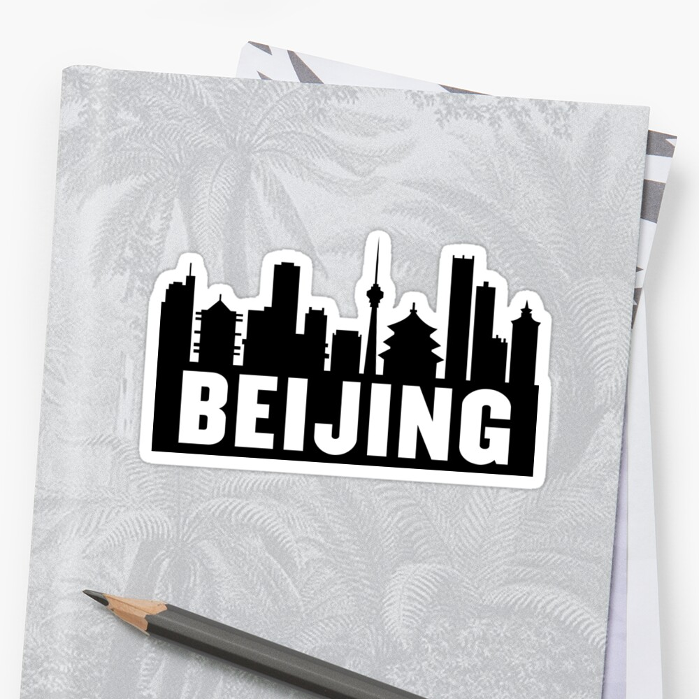 Beijing, China City Skyline Silhouette Sticker