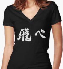 Fly (飛べ) - Haikyuu!! (White) Women's Fitted V-Neck T-Shirt