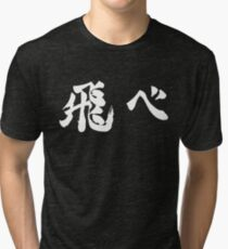 Fly (飛べ) - Haikyuu!! (White) Tri-blend T-Shirt