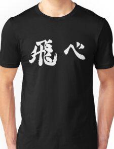 Fly (飛べ) - Haikyuu!! (White) Unisex T-Shirt