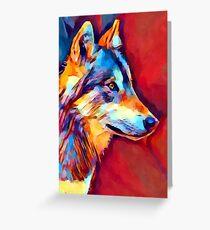 Wolf Portrait 2 Greeting Card