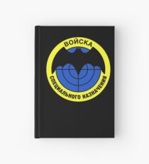 Vintage Soviet TShirt Army Special Force Spetsnaz GRU Russia Hardcover Journal