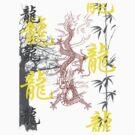 Chinese Dragon by Fred Seghetti