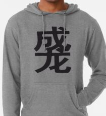 Chinese Character Sweatshirts Hoodies Redbubble
