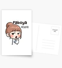 Cute korean girl - Silly sign Postcards