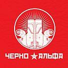Cherno Alpha by spicywolfette