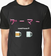 True Gamer Continue Gaming Beer Mug Japanese Graphic T-Shirt