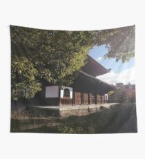 Morning sunrise scenery at Kenninji historic Zen Buddhist temple in Gion district Kyoto art photo print Wall Tapestry