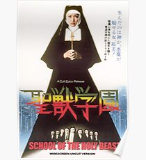 School Of The Holy Beast Poster