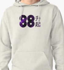 88rising Logo with Chinese Characters (Rough Texture) Pullover Hoodie