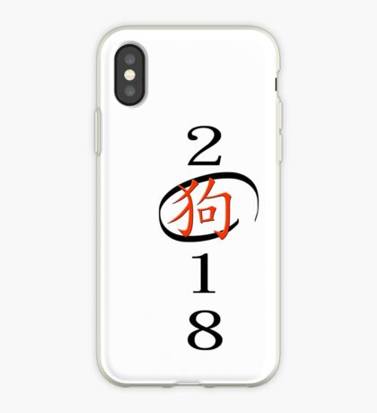 new years eve - 2018 - chinese year of the dog iPhone-Hülle & Cover