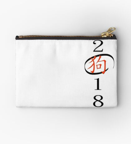 new years eve - 2018 - chinese year of the dog Studio Clutch