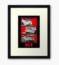 Nissan GTR All Type Booty Framed Print