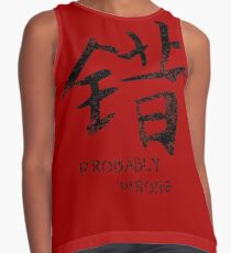 Your Chinese is Probably Wrong Contrast Tank
