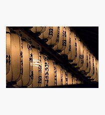 Japanese lanterns Photographic Print