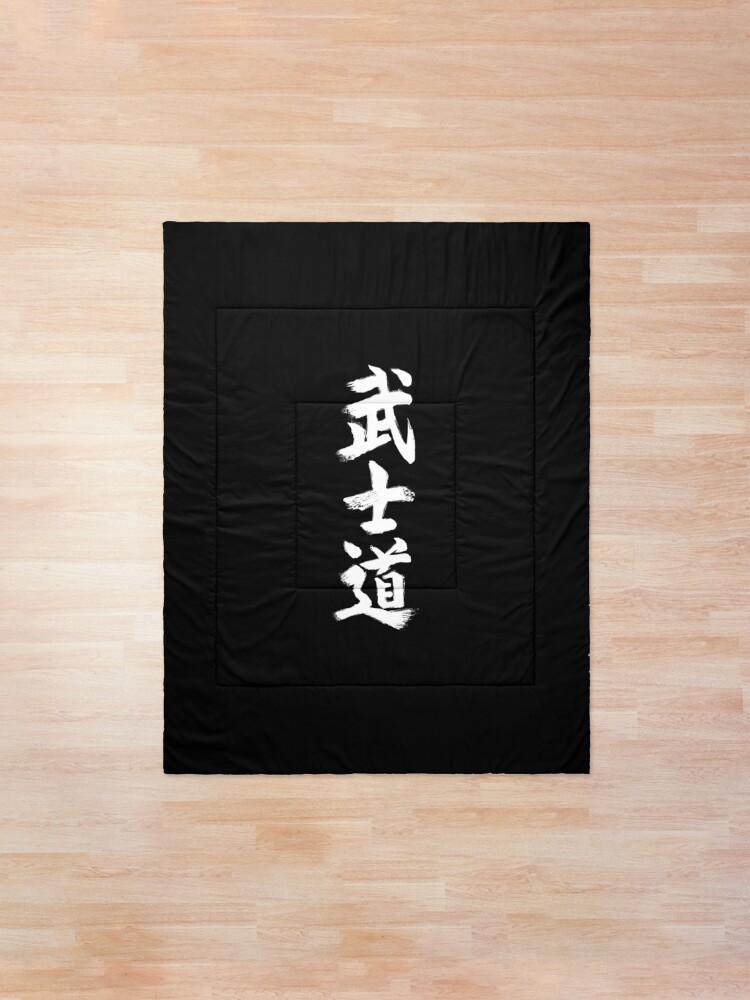 Alternate view of Bushido Kanji Comforter